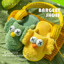 Winter Autumn Cute Kids Fluffy Slippers Soft Baby Warm Cotton Shoes Indoor Boys Girls Plush Fabric Home Slipper