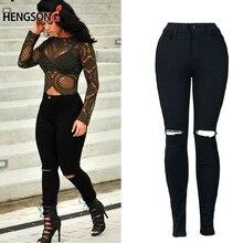 New White Hole Ripped Jeans Women Cool Denim High Waist Elastic Pants Capris Fem