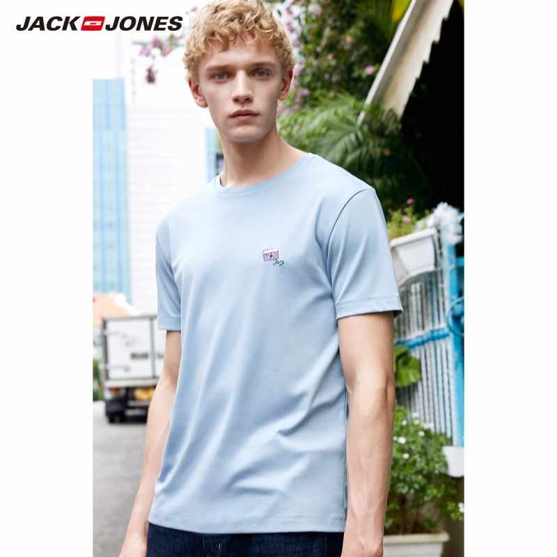 JackJones Men's 100% Cotton Embroidered Short-sleeved T-shirt E|219101559