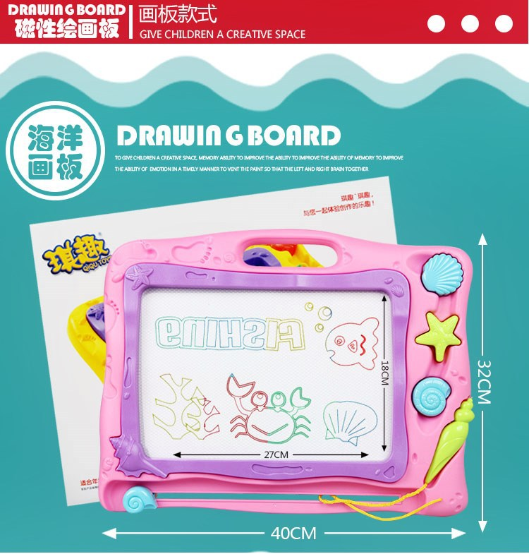 Children Young CHILDREN'S Sided Magnetic Drawing Board Easel Baby Household Wipable Writing Board Small Blackboard Braced