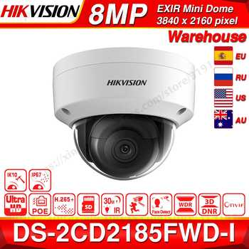 Hikvision Original DS-2CD2185FWD-I 8MP CCTV Camera Network Camera H.265 Updatable Camera Audio Alarm Interface - DISCOUNT ITEM  21% OFF All Category