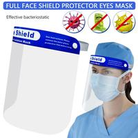 Dust Protection Covering Face Shield Transparent Adjustable Full Shield Breathable Anti-Smoke Oil Anti Droplet Full Face Cover