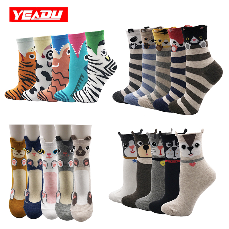 Yeadu 5 Pairs/lot Fashion Harajuku Cotton Women's Socks Happy Cute Animal Soft Novelty Kawaii Funny Stripe Dogs Sock For Girl