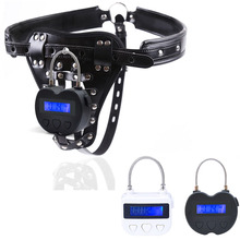 USB Rechargeable Electronic Timer BDSM Fetish Handcuffs Mouth Gag Bdsm