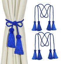4 шт/пакет щетка для занавесок подхваты штор с бахромой кисточками