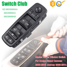Master Power Window Switch For Dodge Grand Caravan 2008-2010 Journey 2009-2014 68039999AA Main Control