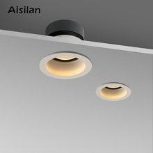 Aisilan Встраиваемый светодиодный светильник с защитой от тумана