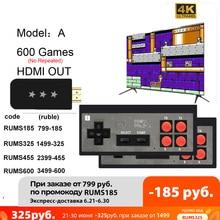 USB Wireless Handheld TV Video Game Console Build In 818 Classic 8 Bit Game mini Console Dual Gamepad HDMI Output
