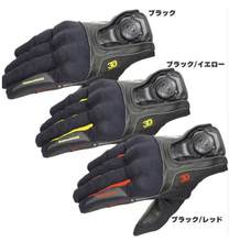 KOMINE GK 164 – gants de protection 13 pour hommes, adaptés à la moto Boa knuckle, coussinet de braser, course de vélo 3D