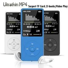 Przenośny odtwarzacz muzyki MP4 bezstratnej dźwięku rejestrator FM Radio FM Lot karta Micro TF AMV AVI audiobooki