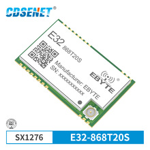 SX1276 868MHz 100mW SMD Wireless Transceiver CDSENET E32-868T20S 868 mhz TTL 2000m Long Range LoRa IPEX Transmitter and Receiver 868mhz sx1276 lora 100mw serial port wireless transceiver e32 868t20d 868 mhz iot module rf transmitter receiver sma connector