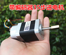 Code wheel encoder 35 stepper motor two-phase 4-wire stepper motor DC motor step angle 1.8 degrees hstm42 stepping motor dc two phase angle 0 9 1 33a 2 8v 4 wires single shaft