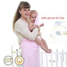 아기 thb5에 대 한 부드러운 순수 코 튼 목욕 타월 강한 흡수 부모 자식 수건 따뜻한 유아 두건 된 수건 신생아 용품