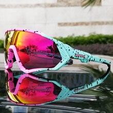 Kapvoe polarizado esportes dos homens óculos de sol ciclismo estrada mountain bike bicicleta equitação proteção óculos 5 lente