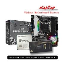AMD Ryzen 5 3600X R5 3600X CPU + ASROCK B450M çelik LEGEND anakart + Pumeitou M.2 256G 512G SSD takım soket AM4 Fan olmadan