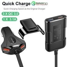 Asiento trasero, 4 puertos USB de carga rápida 3,0, cargador frontal de coche para iPhone Huawei 60W 12A quadra, puerto USB, cargador de teléfono rápido