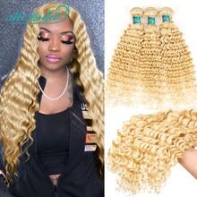 Tissage en lot brésilien Remy Deep Wave-Ali Grace Hair, mèches 613 naturelles, Extensions capillaires 3/4 naturelles