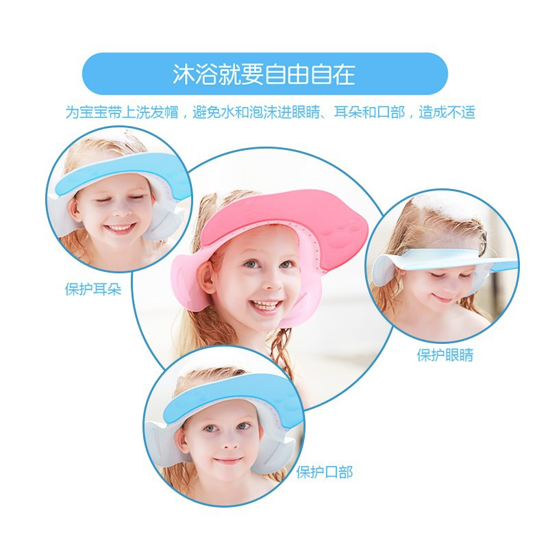 Wash Child Hair 213 Women's 1-Ear Children 0 Four Years Old-Water Section And Child 4-Care Anti--Year-Old Cap-Head Middle And La