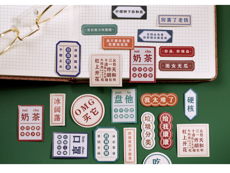 série diário planejador decorativo móvel adesivos scrapbooking diy artesanato adesivos