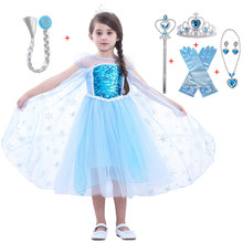 Baby Girls Elsa Dress Carnival Cosplay Princess Dress Kids Dresses For Girls Costume Evening Party Children Clothing fantasia(China)