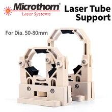 Laser Tube Holder Support Plastic for 50-80mm Diameter Laser Tube CO2 Laser Machine Parts
