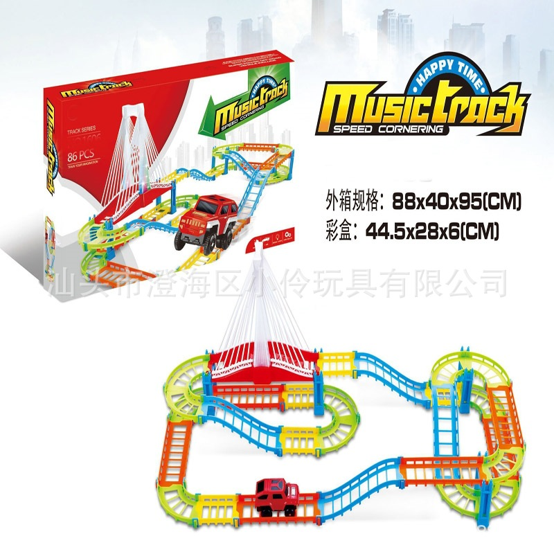 Flexible Rail Car Assembled Electric Small Train Speed Rail Car Educational Toy Children DIY Toy
