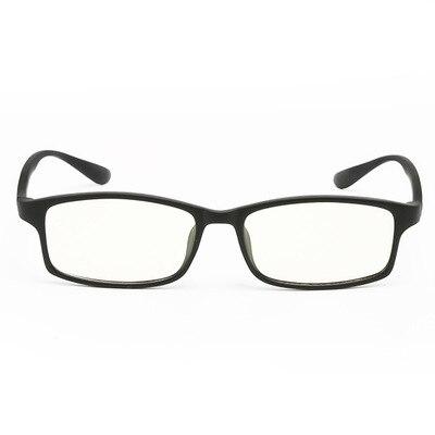 Quantum energy implanted glasses quantum glasses OEM eliminates eye fatigue