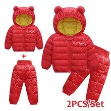 Winterjas jongen/зимнее пальто для мальчиков и девочек детское пуховое пальто Зимние куртки верхняя одежда для девочек детская одежда комплект из 2 предметов doudoune fille