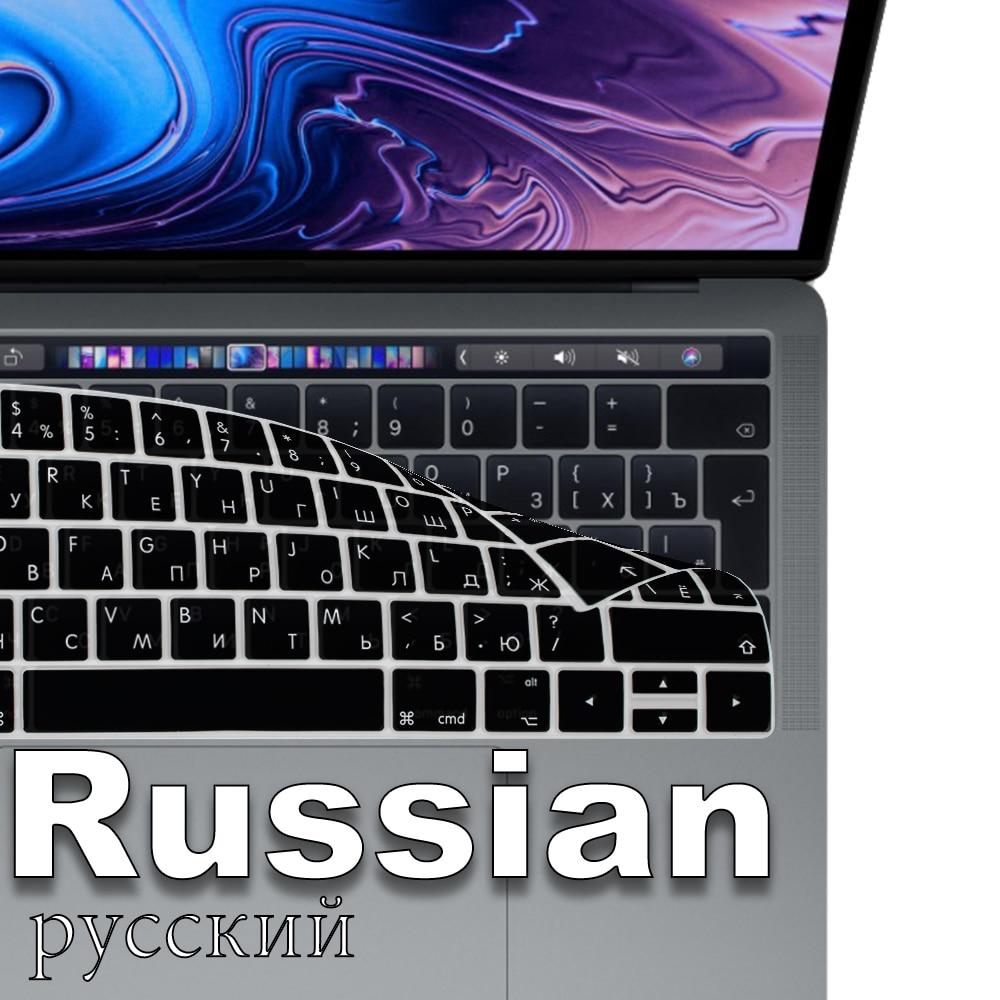 Русская силиконовая защитная накладка на клавиатуру для Macbook air13/12 /15/16pro touchbar A1706/A1466A1708/A1990/A1398/A2289/A1932/A2141