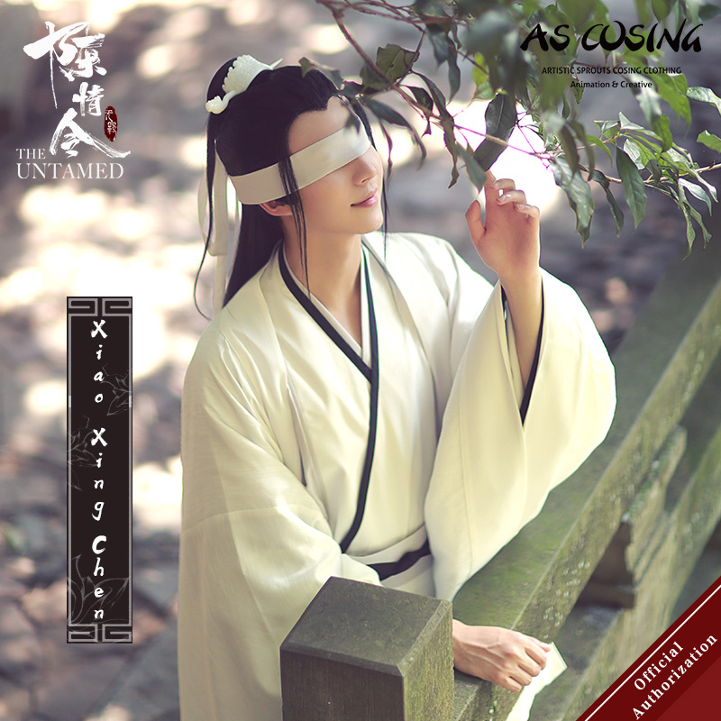 Uwowo TV Series Mo Dao Zu Shi The Untamed Xiao Xingchen Cosplay Costume Ancient Clothing With Accessories