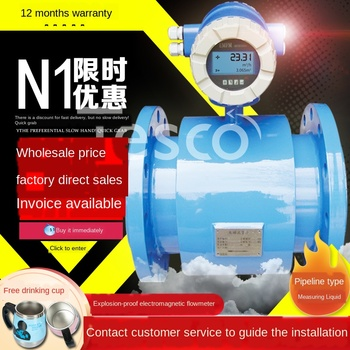 Electromagnetic flow counting display integrated high-precision electroplating anti-corrosion meter dn100