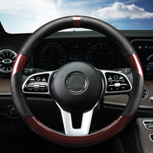 Pano universal tecelagem volante do carro capa de cristal interior do carro decro com cristal coroa acessórios preto