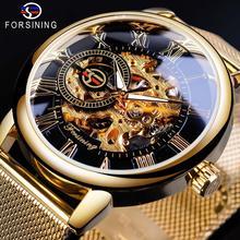 Forsining reloj mecánico de acero inoxidable para hombre, funda transparente, a la moda, con logotipo 3D, grabado, dorado, esqueleto de lujo, 2017