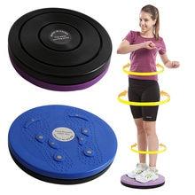 Planche à disque de Torsion taille torsadée, livraison rapide, nouveaux aimants pour exercices aérobique, Fitness, réflexologie, protection de la santé, sport de loisirs #4