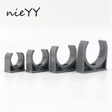 10Pcs 20Mm 25Mm 32Mm 40Mm Gray PVC PPR Pipe Support Water Supply Clamps Hard Tube Bracket Garden Irrigation System Fittings