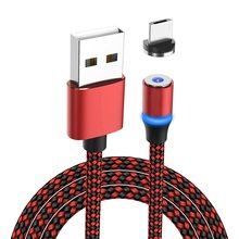 For Android Apple Type-C Three-In-One Magnetic Line Mobile Phone Data Cable 360 Degree Round Ring Light Charging 2M