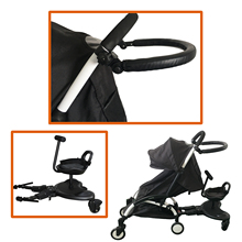 Baby stroller accessories Extend Hailrail For babyzen YoYo and Universal Buggy Trailer Sibling Board for GB strollers