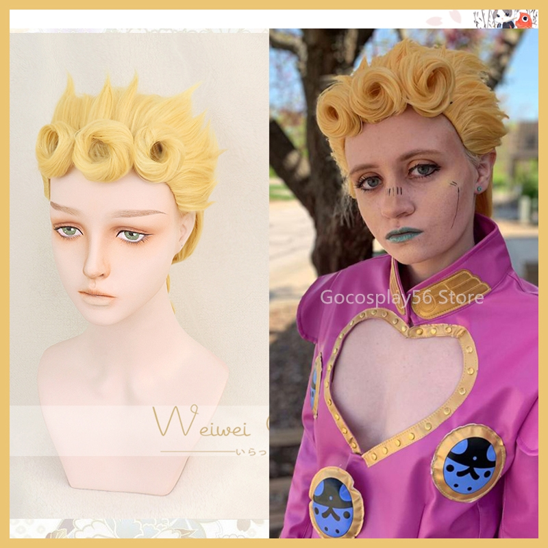 Cosplay JoJo's Bizarre Adventure Giorno Giovanna Golden Wig Cosplay Styled Hair Halloween Role Play GIOGIO