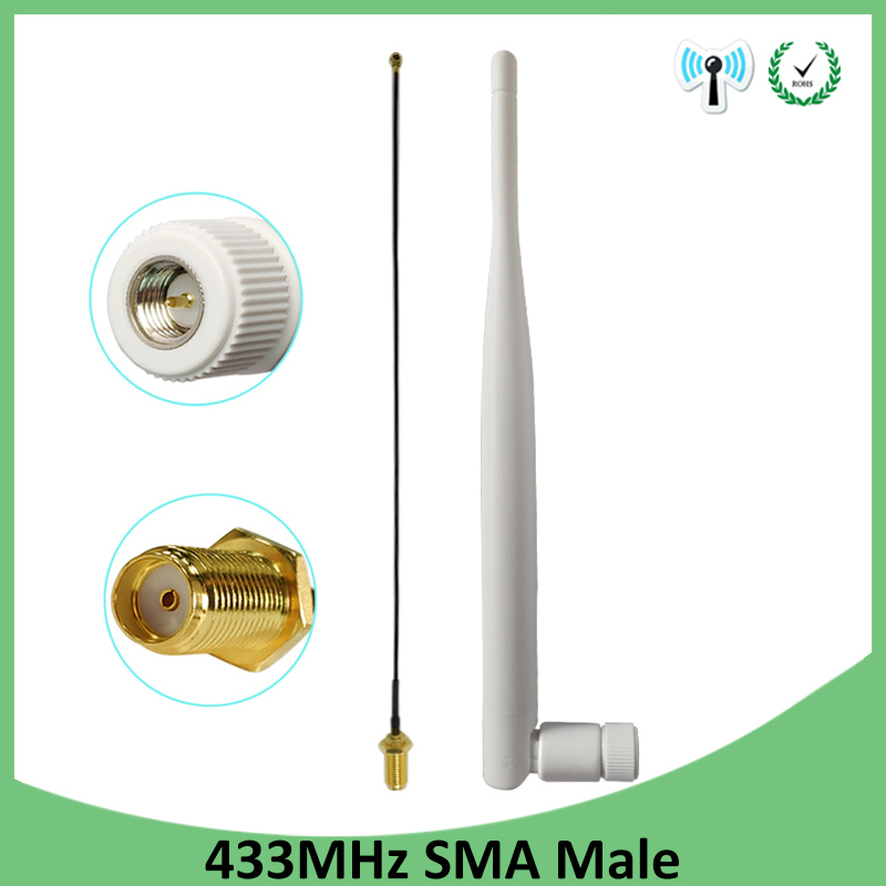 433MHz Antenna 5dbi SMA Male Connector Folding 433 Mhz Antena Waterproof Directional Antenne + 21cm RP-SMA/u.FL Pigtail Cable