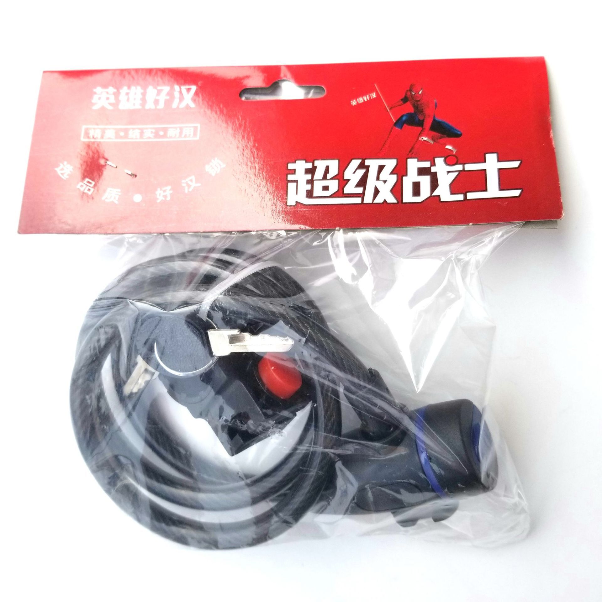 Manufacturers Direct Selling Hoop Key Lock Bicycle Cable Lock Hardware Gong Ju Suo Riding Supplies