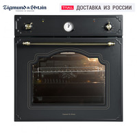 Bulit in Ovens Zigmund & Shtain E 134 B Home Appliances Major Appliances Kitchen Built in Oven Black Electric