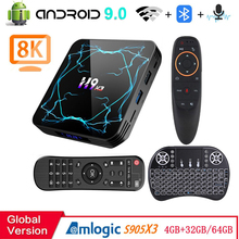 Android 9.0 Tv Box 4G 32Gb 64Gb Amlogic S905X3 8K 3D Video 2.4G&5.8G Wifi Android Tv Box 2020