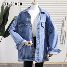 CHICEVER Korean Denim Jacket Female Lapel Collar Long Sleeve Large Size Loose Ca