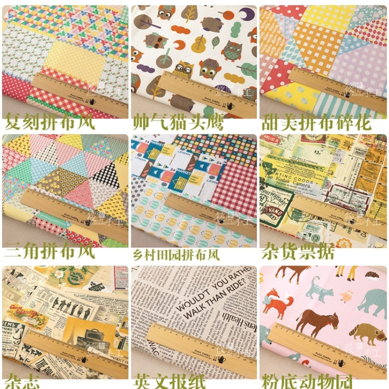 Cotton And Linen Patchwork Fabric Promotion In March