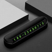 Универсальная автомобильная светящаяся Временная парковочная карта, ночной телефонный номер, универсальный скрытый авто мобильный временный стоп знак, интерьер