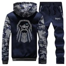オーディン · バイキングスパーカーパンツセット男性トラックスーツコート息子のトラックスーツ冬の厚手のフリースジャケット 2 個セット迷彩プラスサイズ