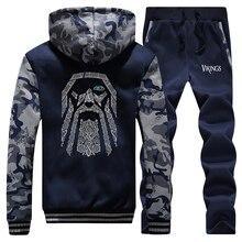 Odin vikings hoodies calças definir homem agasalho casaco filho da trilha terno inverno jaqueta de lã grossa 2 pçs define camo mais tamanho