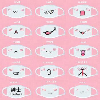 1pc Girls White Cute Anime Kaomoji-kun Emotiction Mouth-muffle Kawaii Cotton Anti-Dust Face Mask Hot Sale