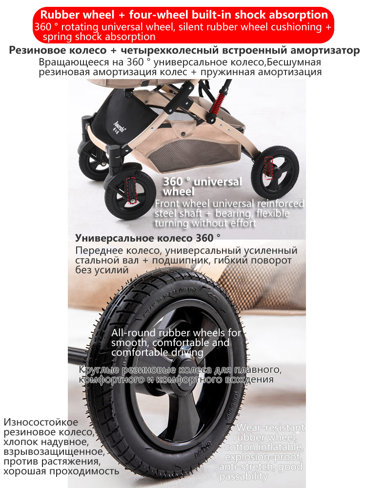 High landscape 2 in 1 Baby stroller ultra light stroller folding seated reclining shock-absorbing pocket newborn carriage