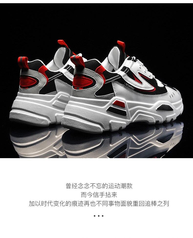 H207b490ca22a47e2821a6489098fa67fO Men's Casual Shoes Winter Sneakers Men Masculino Adulto Autumn Breathable Fashion Snerkers Men Trend Zapatillas Hombre Flat New